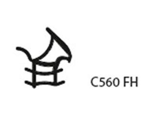 Zargendichtung für Dickfalz mit Feuerschutz- und Rauchschutzanforderung (schwarz)*