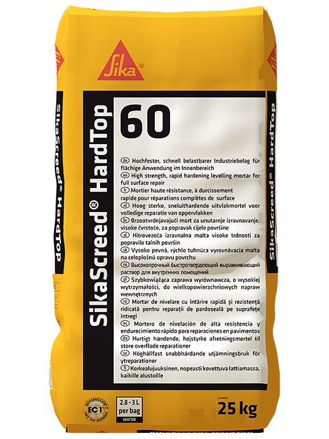 SikaScreed® HardTop-60