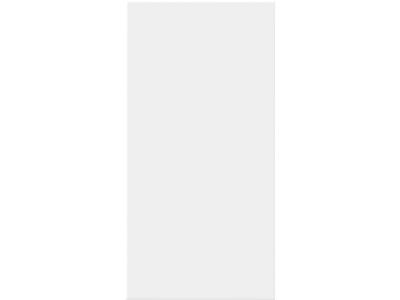 Artikelbild Super White weiss