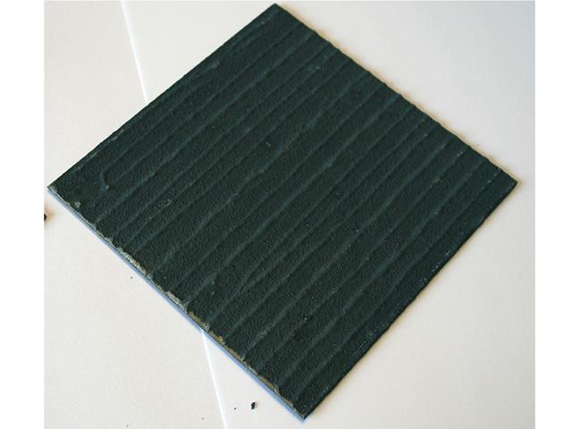 Produktbild Agro Fugenblech VB 150
